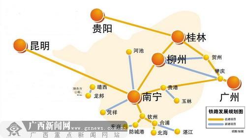 广州南站至北海地图