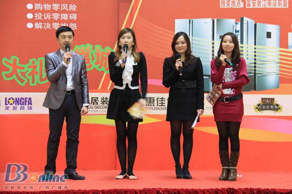 广西电台私家车930联合富安居; 0私家车派出超强阵容:电台当红主持人