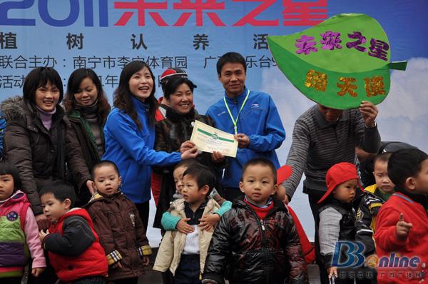 为广西区直第三幼儿园颁发证书-2011未来之星植树认养活动 火热启动