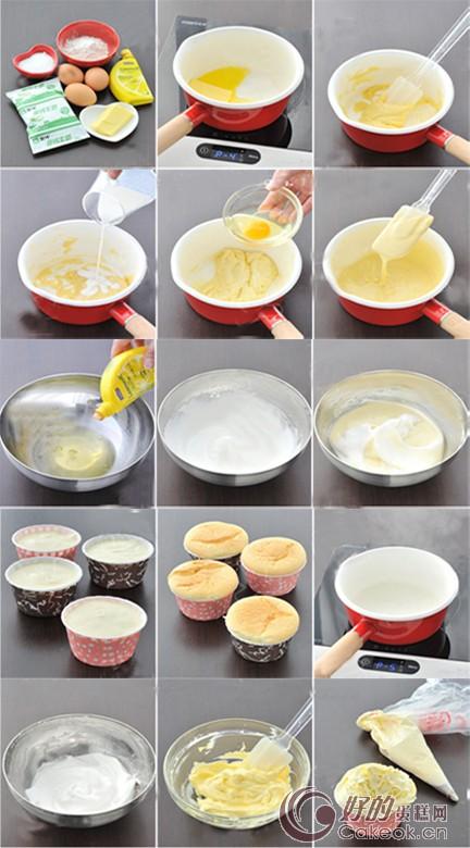 简易纸杯蛋糕的制作方法图解