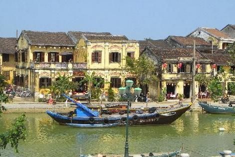 越南中部沿海的城市,是东南亚重要的贸易港口.