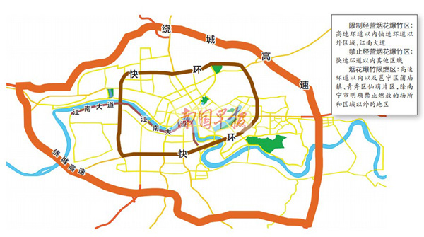 """杭州西湖景区公布提升 """"屏奴""""的新困扰:视频 赴韩""""曲线拿驾照""""虽 """""""