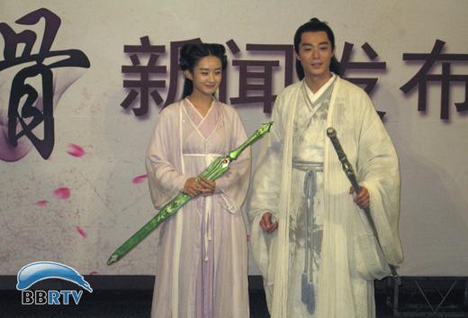 电视剧《花千骨》新闻发布会在大新县举行