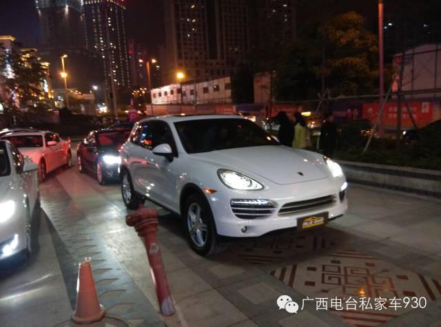 广西电台私家车930全资拍摄的中国首部广播电影短片