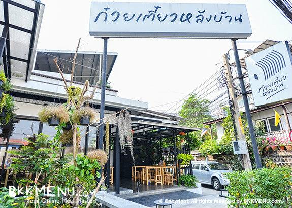 泰国米粉美味店v米粉小美食朵家图片