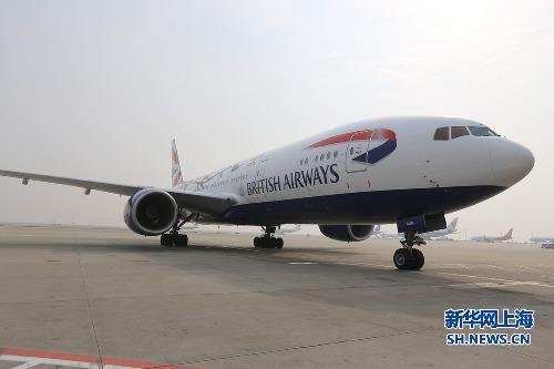 英国航空彩绘飞机首降上海 创意英伦盛典揭幕