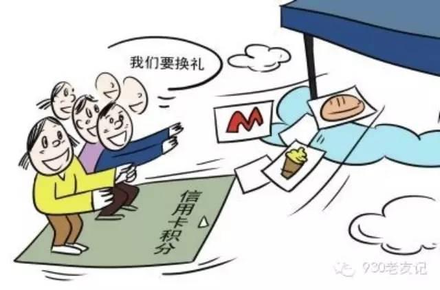 动漫 卡通 漫画 设计 矢量 矢量图 素材 头像 640_422