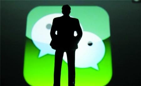 微信公众号将推付费阅读 你愿花钱订阅吗?_电