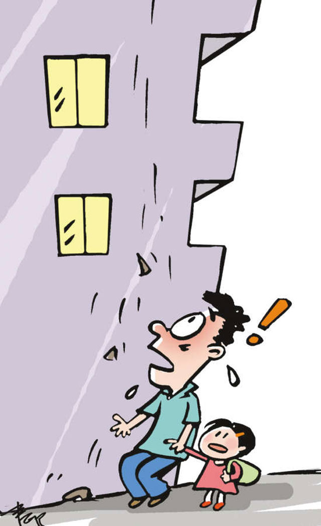 动漫 卡通 漫画 设计 矢量 矢量图 素材 头像 640_1048 竖版 竖屏