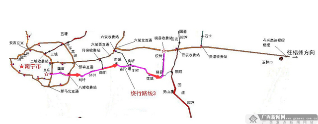 南宁到梧州多少公里