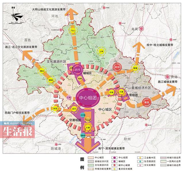 南宁市域空间结构规划图