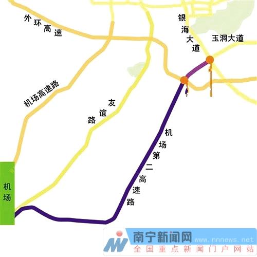 南宁机场第二高速路将通车 到柳沙五象只需30分钟