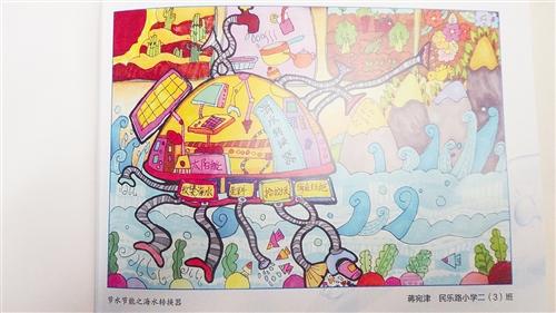 节约用水简单的画-南宁开展节水宣传周活动 小学生绘画呼吁市民节水图片