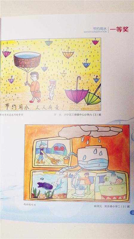 水宣传周活动 小学生绘画呼吁市民节水