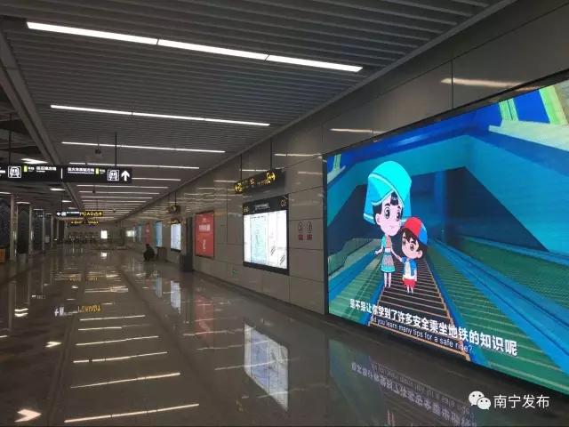 地铁 站台 640_480