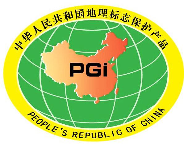 logo logo 标志 设计 图标 596_472图片