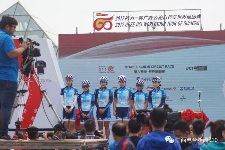 """崇明岛-丽以芙职业女子自行车队赛前接受记者采访时表示,""""之前,听说"""