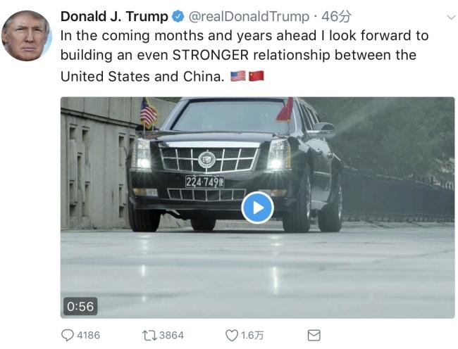 president xi twitter