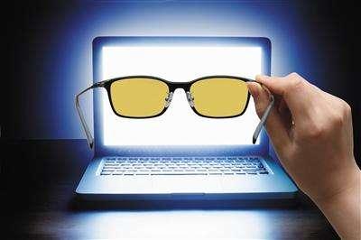 动漫电脑壁纸蓝光风景