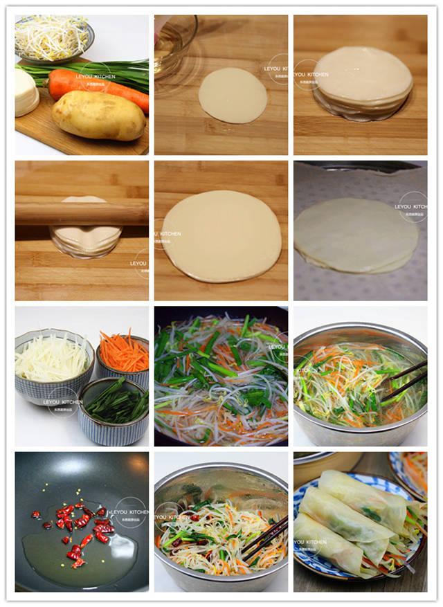 用布制作韭菜步骤图片