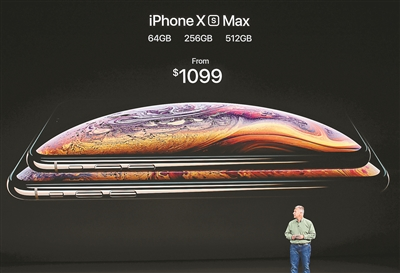iphone xs max成为苹果史上最贵手机