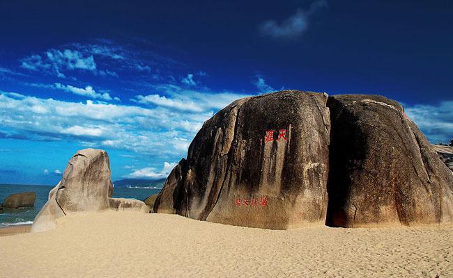 海南党媒三天三度回应:谁说天涯海角就几块石头