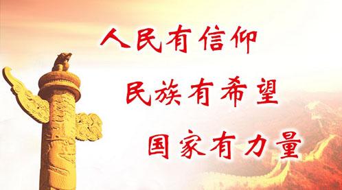中国梦系列公益广告美化南宁传递正能量