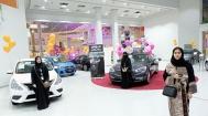 沙特首开面向女性汽车展厅 只用女雇员